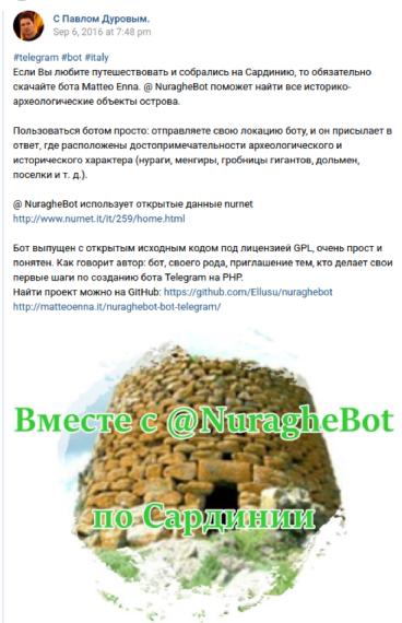 Bot telegram: una soddisfazione dalla Russia