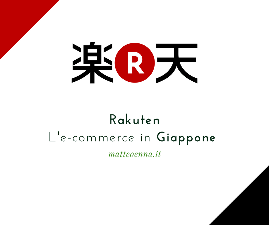 Rakuten: l'e-commerce in Giappone